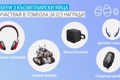 Теленор с великденска кампания за потребителите на мобилното приложение MyTelenor
