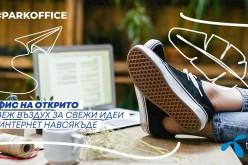 Теленор отново отваря офис на открито в парка