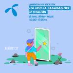 Telenor-Digital-Scouts