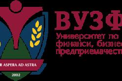 Стартира второто издание на първата българска магистратура по блокчейн