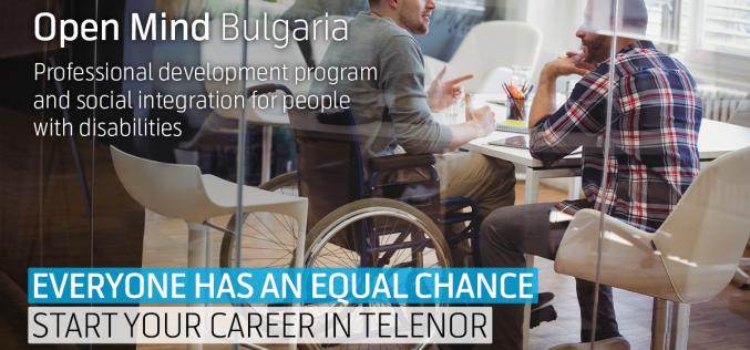 Двойно повече участници се включиха в онлайн обученията за хора с увреждания на Теленор