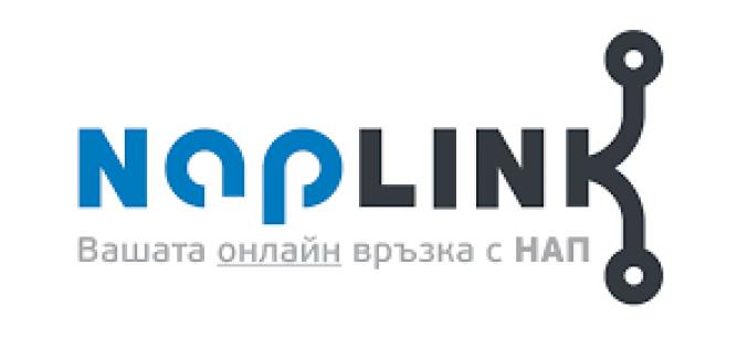 НапЛинк помага на фирмите да се справят с новите изисквания на НАП по Наредба 18 за софтуер за касовите апарати