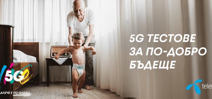 Теленор ще излъчи на живо в приложението MyTelenor концерта на Орлин Павлов на Гребната база в Пловдив