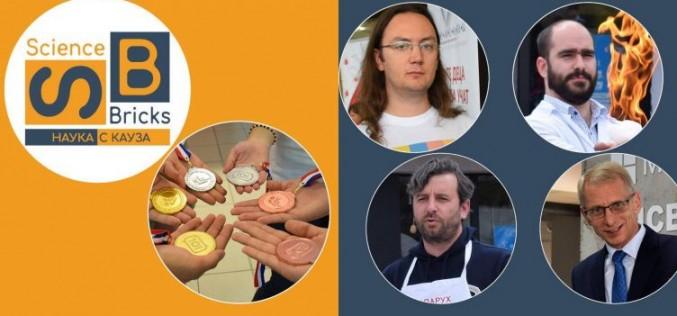Ново научно-популярното събитие подкрепя българските олимпийци по природни науки
