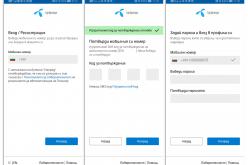 Теленор подобрява сигурността на дигиталните си канали и въвежда единна парола за достъп