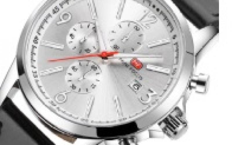 Стилни мъжки часовници от Ree.bg