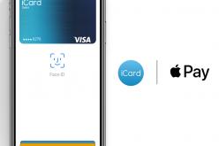 Apple Pay вече е достъпна за клиентите на iCard у нас