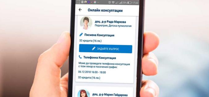 Електронен дневник на пациента позволява на лекарите да следят здравословното състояние на гражданите автоматично