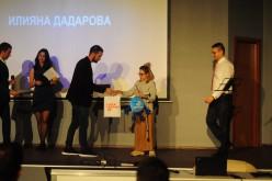 Кои са най-добрите млади дигитални маркетолози на България за 2019?