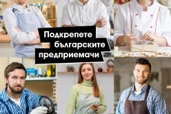 AE Ventures стартира кампания за набиране на средства в подкрепа на български стартъпи и малки и средни компании