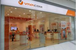 VIVACOM и Националната пациентска организацияпускат безплатен телефон за пациенти с хронични заболявания