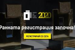"""Започна регистрацията в конкурса """"Сайт на годината"""""""