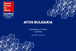 Atos Bulgaria Competency Center спечели престижното отличие Great Place To Work