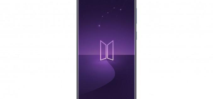 Samsung Galaxy S20+ в BTS лилаво вече официално се предлага в България