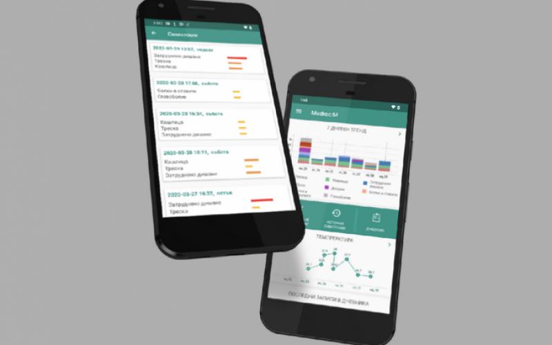 Мобилното приложение Medrec:M може да ни подсеща кога да си пием лекарствата