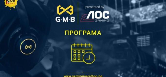 100 часа гейминг шоу, над 30 стриймъри и предизвикателство за двойки ни очакват на Българския Гейминг Маратон