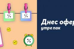 Теленор предлага ежедневни отстъпки за смартфони и смарт аксесоари в мобилното приложение MyTelenor