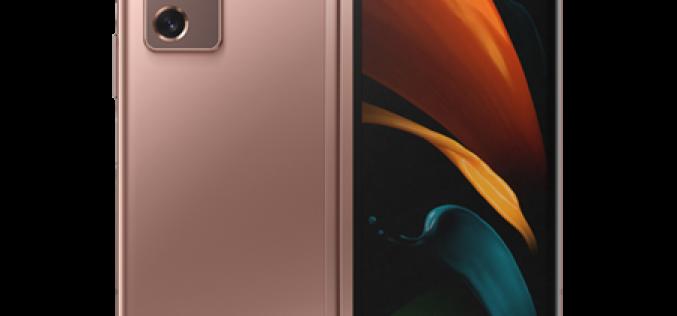 Теленор започва да приема предварителни поръчки на сгъваемия смартфон Samsung Galaxy Z Fold2
