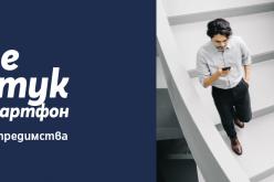 Теленор официално предлага услугата eSIM