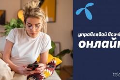 Теленор обнови плащанията през приложението MyTelenor