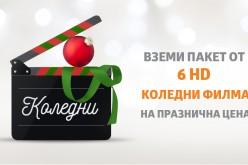 Коледни пакети с филми за цялото семейство от VIVACOM