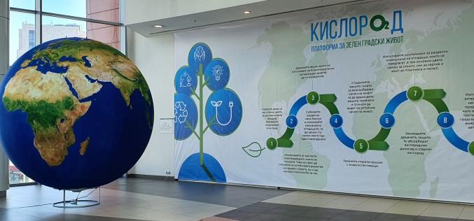 3D макет на земното кълбо и фотоизложба по повод Деня на Земята в Paradise Center
