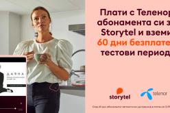 """""""Плати с Теленор"""" вече дава достъп и до услугата Storytel"""