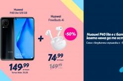 Теленор предлага безжичните слушалки Freebuds 4i с 50% отстъпка до края на май