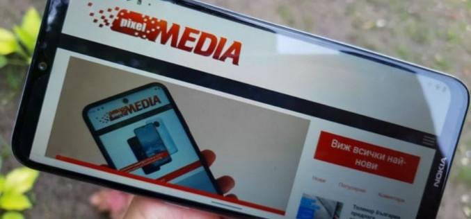 Ревю на смартфона Nokia G20