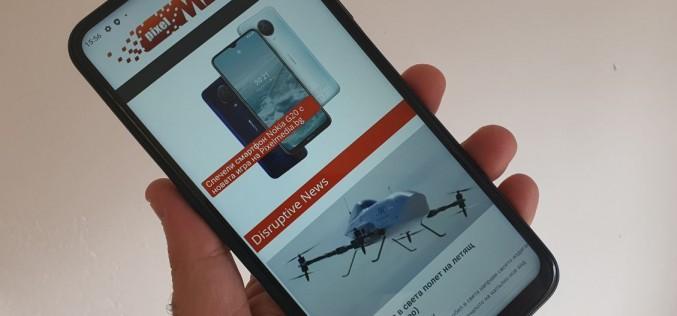 Nokia X10 – смартфон с мощна батерия и фокус върху екологията (ревю)