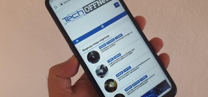 Ревю на смартфона Nokia X20 – висока производителност и мисъл за природата
