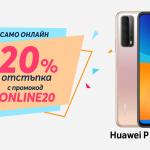Weekly_offer_huawei-psmart
