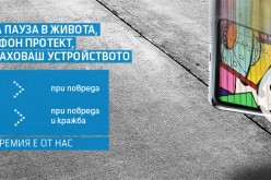 Теленор България предлага застраховка Смартфон протект вече до 180 дни от закупуването на устройство