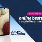 online-bestseller-samsung