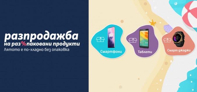 Онлайн магазинът на Теленор с лятна разпродажба на разопаковани устройства