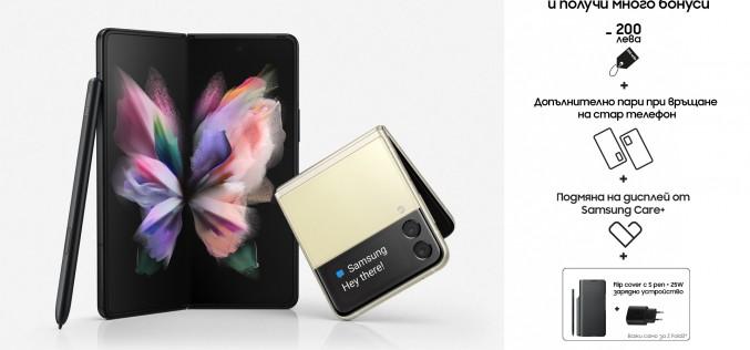 Теленор България обявява предварителни поръчки за флагшип телефоните на SAMSUNG – Galaxy Z Flip3 и Z Fold3
