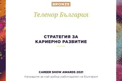 Теленор грабна три отличия от водещите кариерни награди Career Show 2021