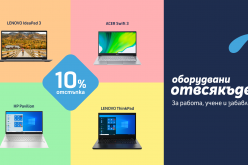 Теленор предлага лаптопи с 10% отстъпка от цената в брой и на лизинг през месец септември