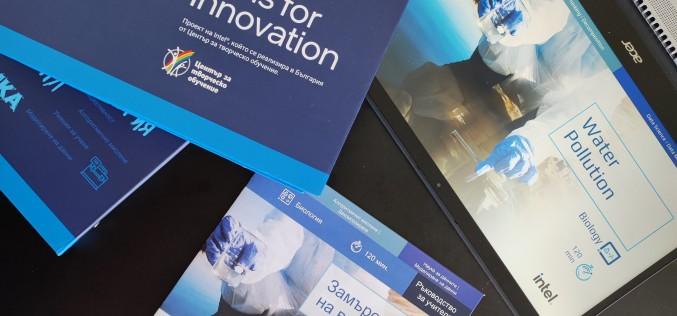Български ученици учат чрез изкуствен интелект, машинно обучение и 3D моделиране по програма на технологичния гигант Intel