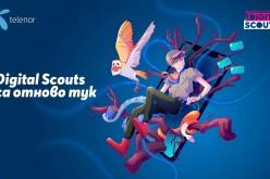 Есенното издание на Digital Scouts идва с още повече награди, знания и изненади от Теленор
